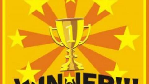 Поздравляем победителя HU-турнира!